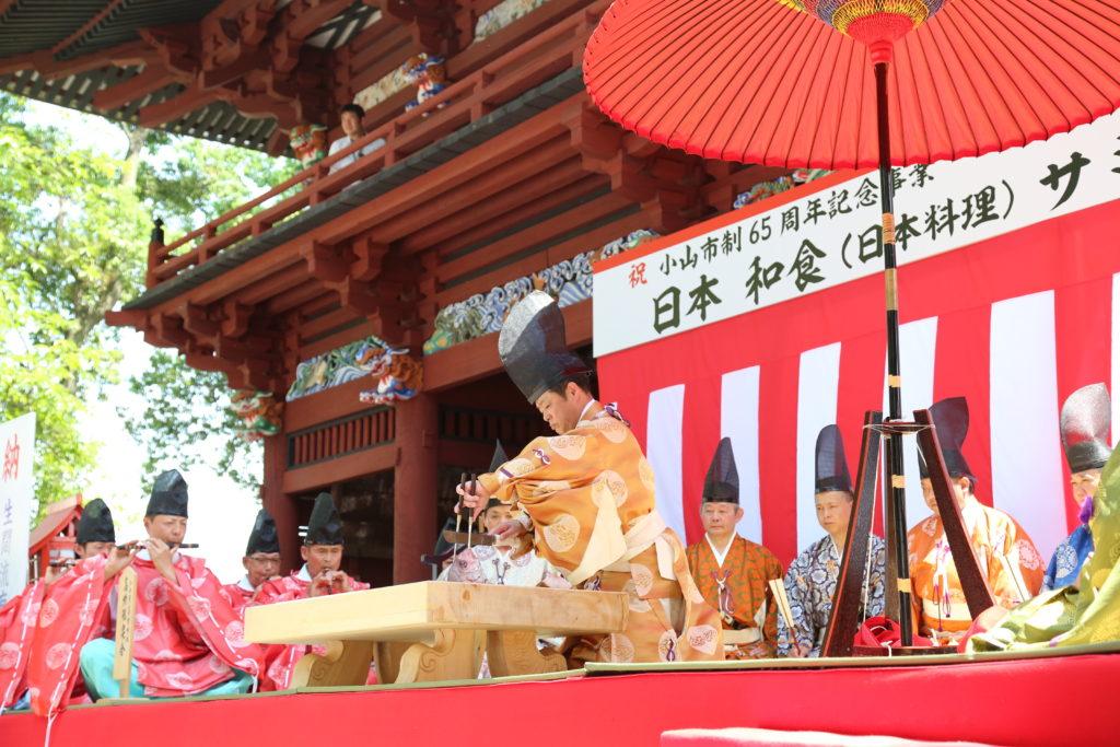 一流料理人集まり 日本和食サミット 小山市高椅神社