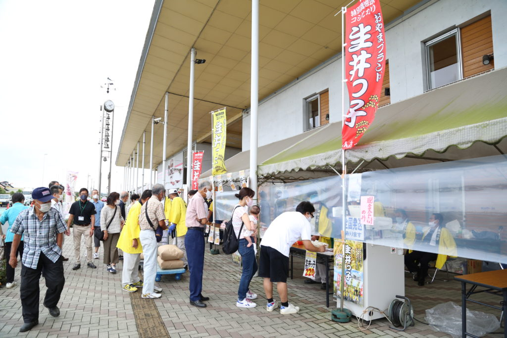 新米「生井っ子」人気 道の駅でキャンペーン