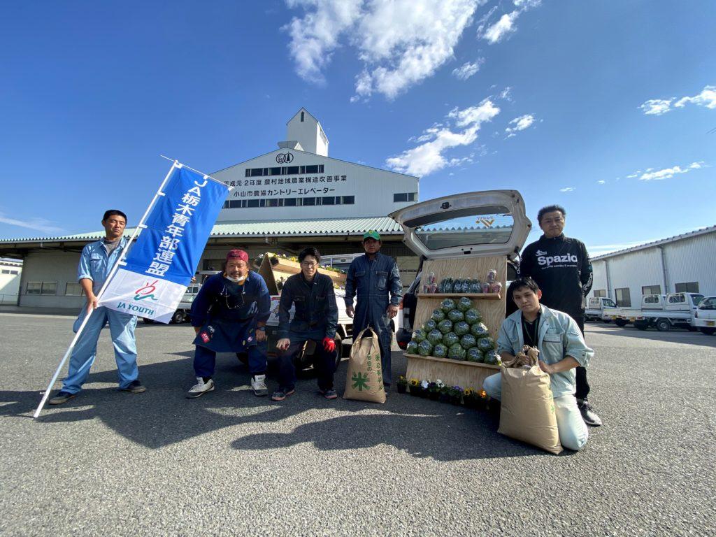 コロナ禍に負けない!!軽トラで県産農畜産物PR活動