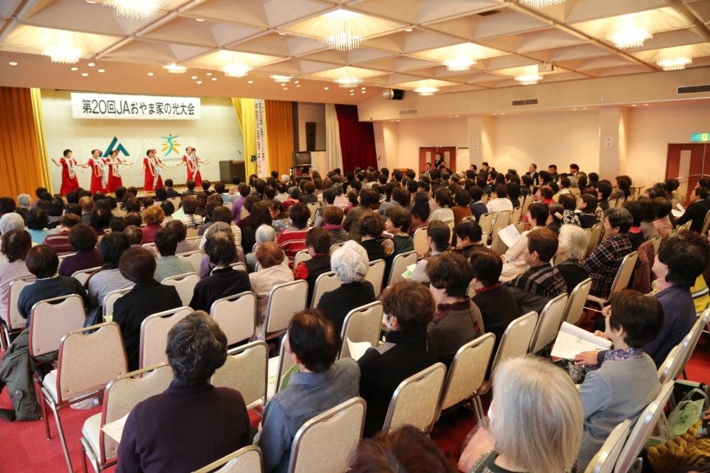 支部が活動発表 交流の輪広げる 家の光大会