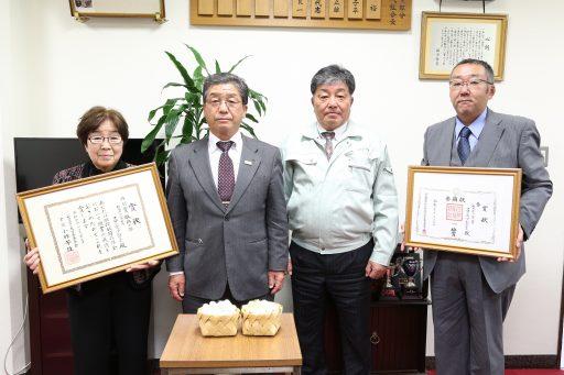 献穀献繭品評会 特別賞を祝う