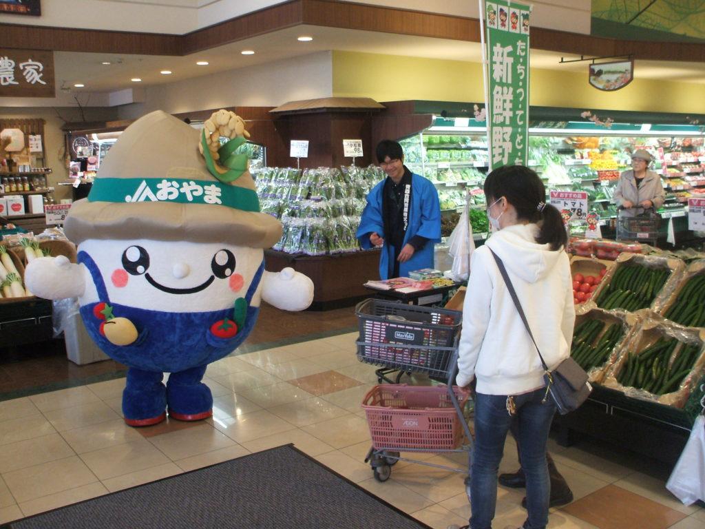 旬の青果物 青森で店頭販売~栃木・JAおやま~