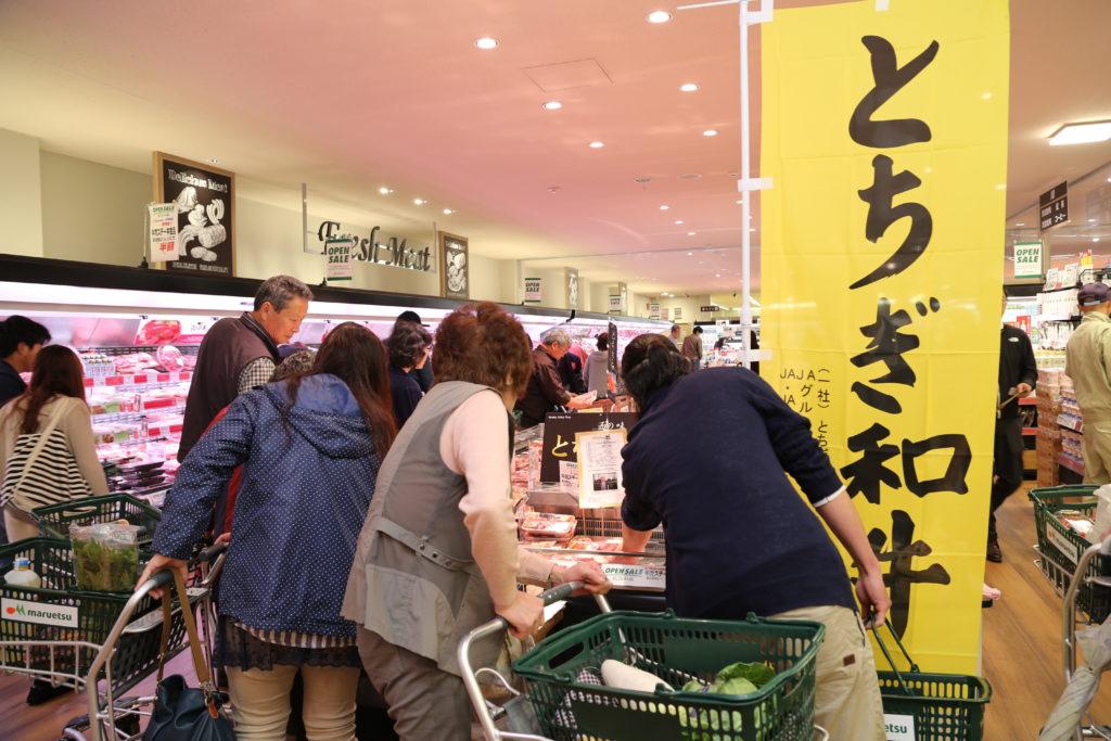 「とちぎ和牛」スーパーで販促~栃木・JAおやま~