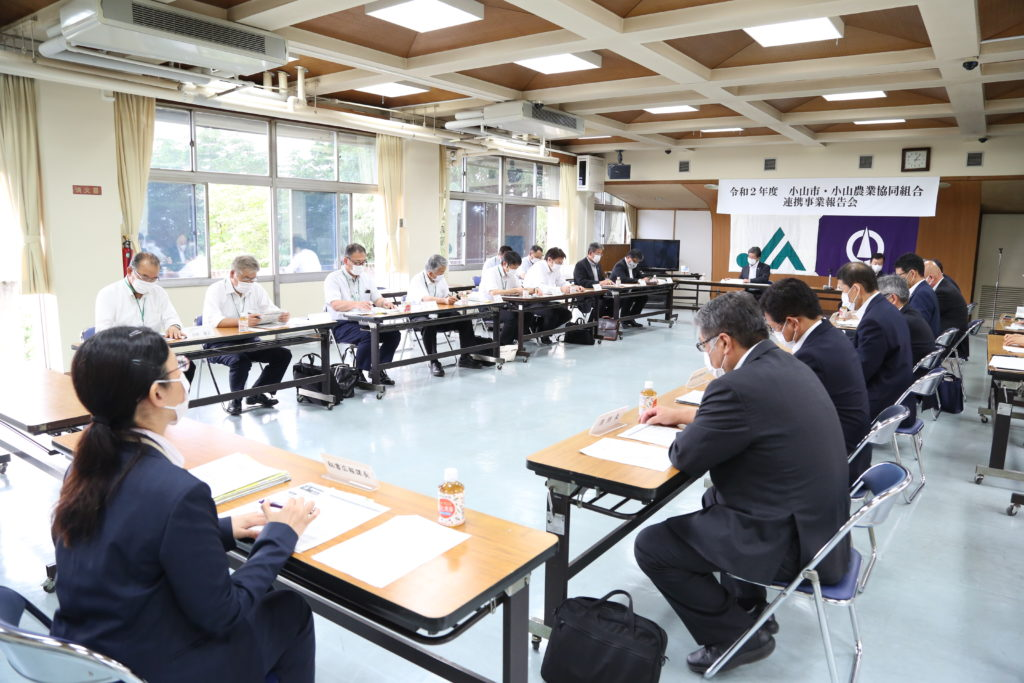 地域活性化へ 連携事業報告会 JAおやまと小山市