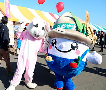 JAおやま祭りに「おやまるくん」・うさぎさん登場!
