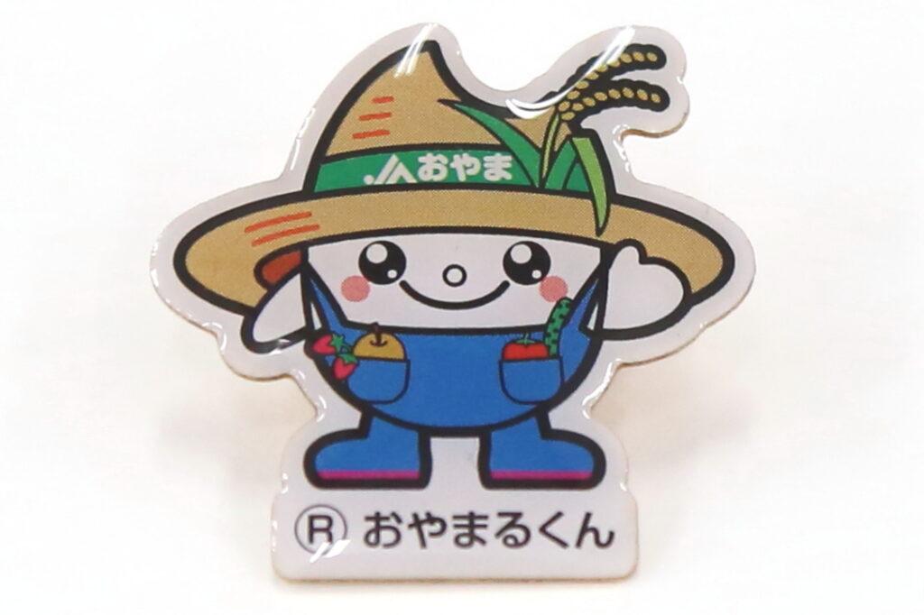 襟元、名札に米のキャラ ピンバッジ製作