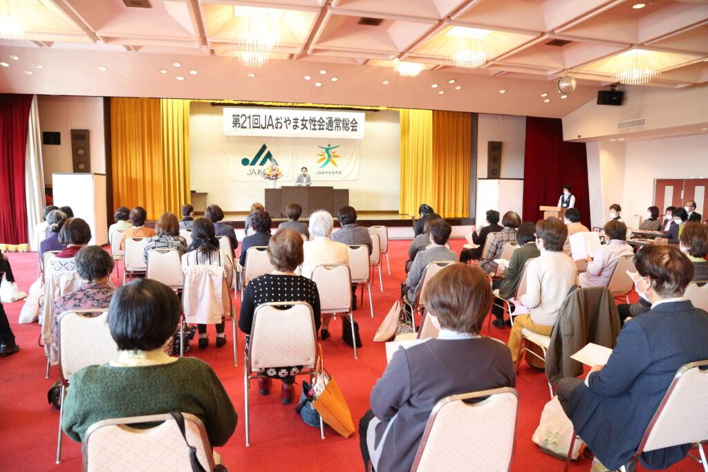 活動強化へ五つの柱 女性会が総会